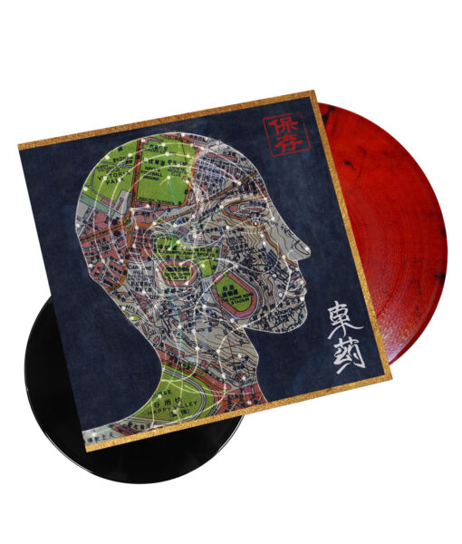 Vinyl LP + 7″
