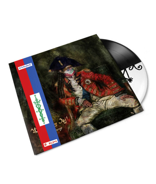 Vinyl LP (OBI)
